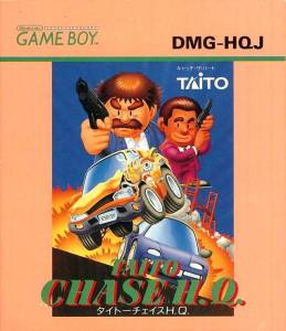 CHASE HQ GAME BOY_front