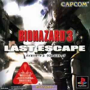 biohazard 3_front