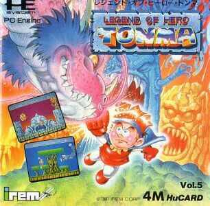 legend of hero tonma_front