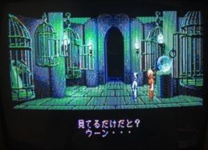 loom pc engine 10