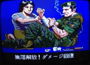 operation wolf pc engine 05