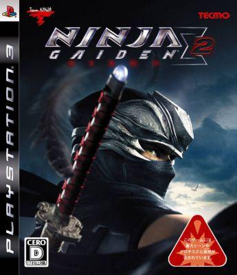 ninja gaiden sigma 2 PS3_front