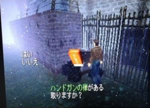 silent hill PS1 08