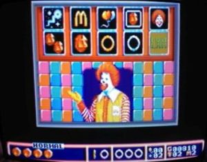mcdonald treasure land megadrive 02