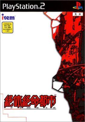 ZETTAIZETSUMEI TOSHI 2002