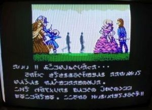 north and south famicom japan 07