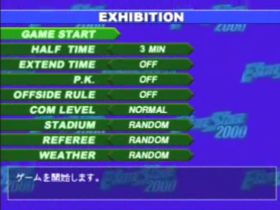 international soccer excite stage 2000 PS1 02