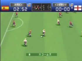 international soccer excite stage 2000 PS1 05