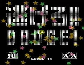 8bit-music-power-image-10