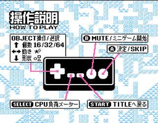 8bit-music-power-image-8