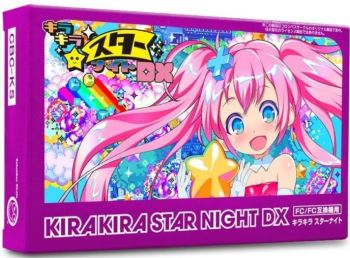 kirakira-star-night-dx-box