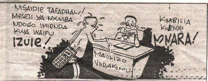meseji ya vichekesho