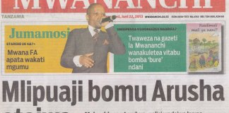 Gazeti la Mwananchi Lafungiwa.