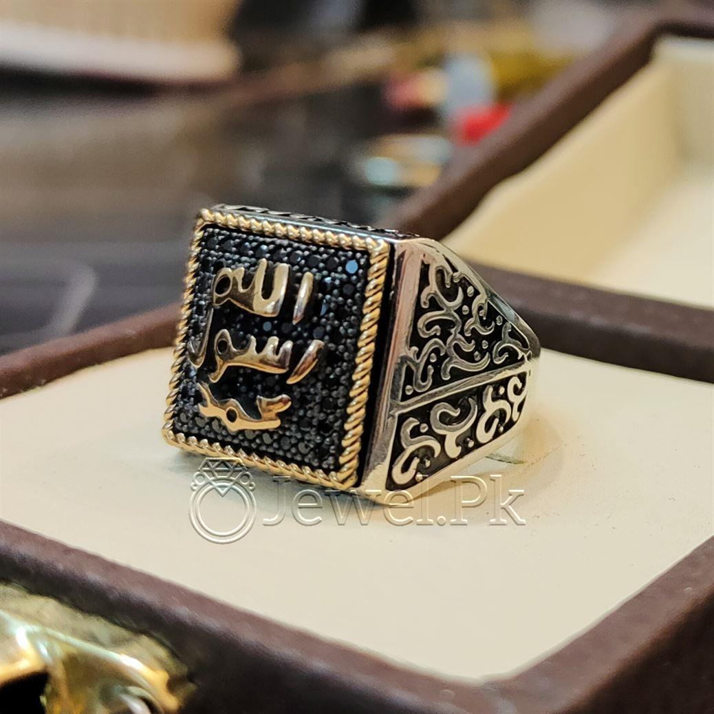 Islamic Ring Turkish Ring 925 Silver 1 natural gemstones pakistan + 925 silver jewelry online