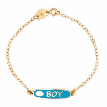 Αγορίστικο Βραχιόλι Boy Χρυσό Για Γέννηση-Βάφτιση 14K