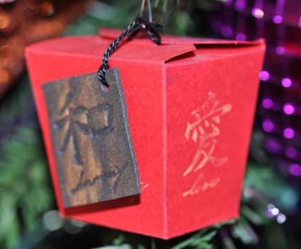 tiny paper take out box ornament