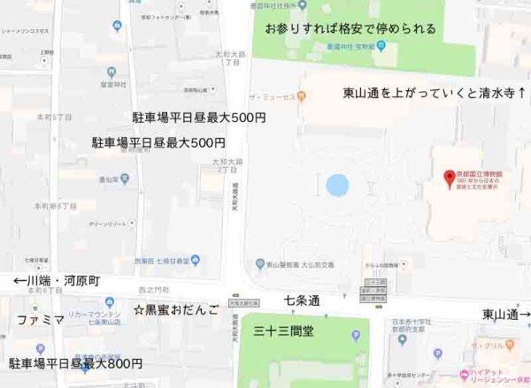 京都国立博物館周辺マップ