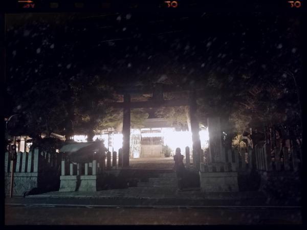 能勢町 岐尼神社