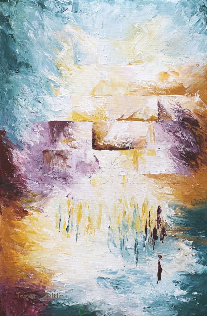 ציור הכותל המערבי