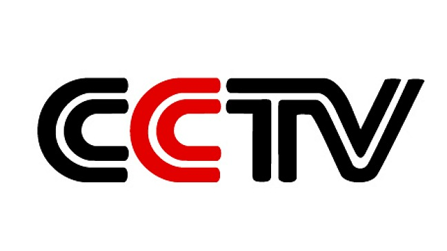 Cctv Industry News