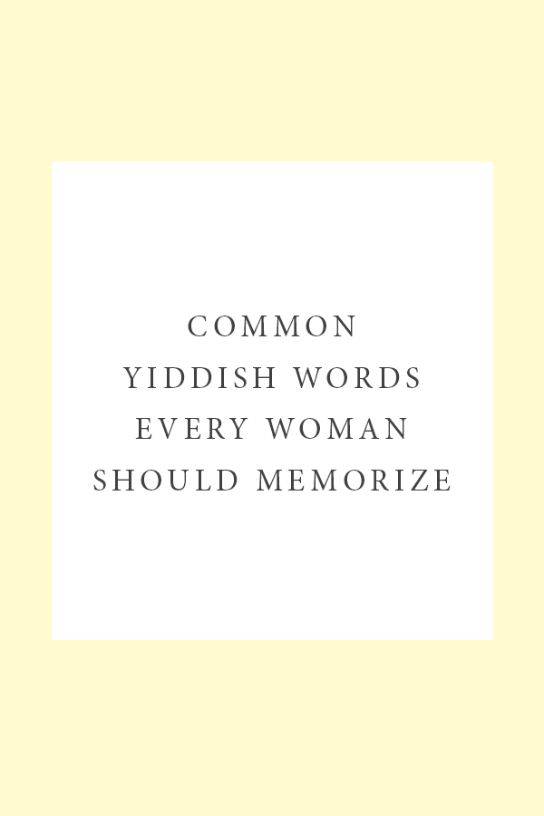 yiddish words in english