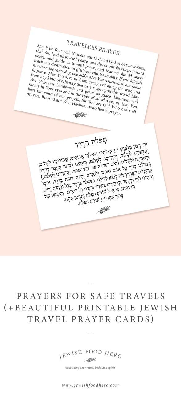 Traveler's Prayer Cards