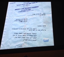 Letter from the Lubavitcher Rebbe instructing the students to study diligently and there would be good news