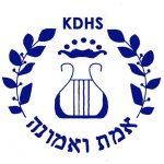 The King David High School/Yavneh