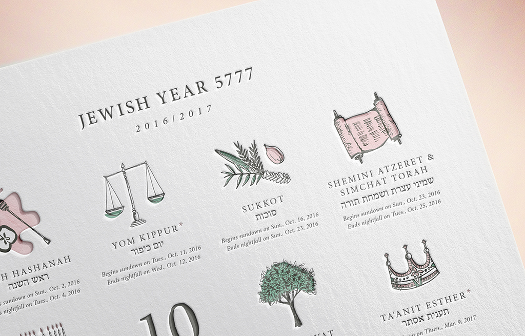 Jewish-Latin-Princess-Jewish-Calendar-Art