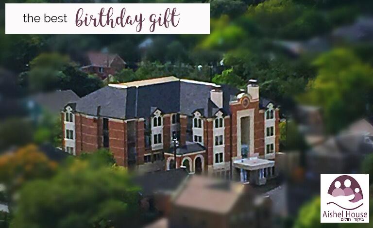 Aishel House birthday Gift by Jewish Latin Princess