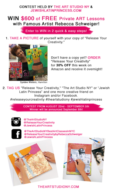 The Art Studio NY Jewish Latin Princess