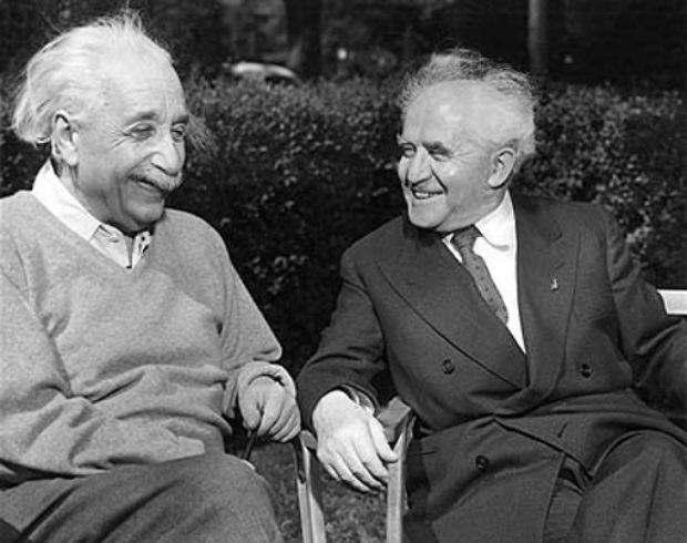 Альберт Эйнштейн и Давид Бен-Гурион