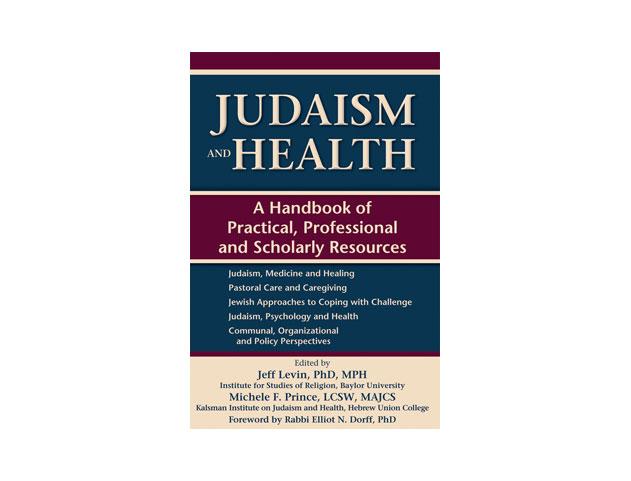 JudaismAndHealthCover631x481