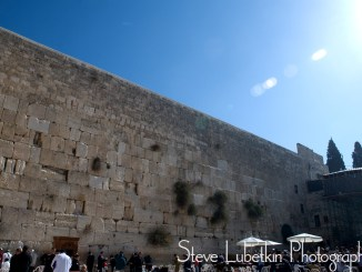 The Western Wall, Jerusalem/Steve Lubetkin Photo. Used by permission.