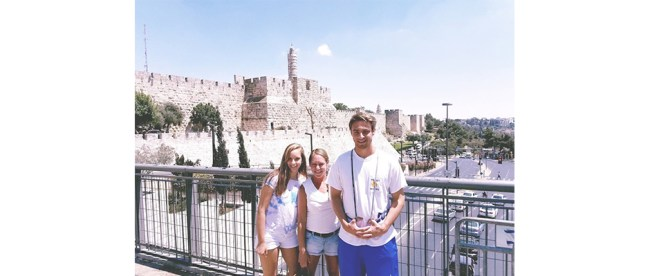 Sandy Taradash's family tours Israel. From left: granddaughter Shayna, daughter Marni, and grandson Jacob
