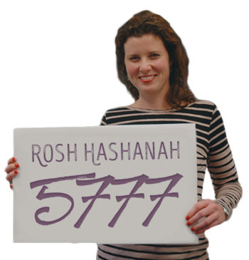 liz-donate-rosh-hashanah
