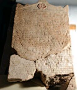 Maccabean Era Temple Tax Stele