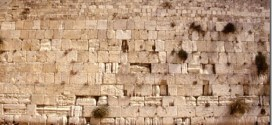 Western Wall and the Reform Movement