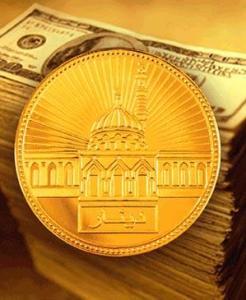 Finance_Islamique1