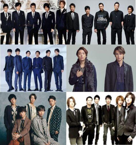 SMAP TOKIO V6 KinKi Kids 嵐 KAT-TUN