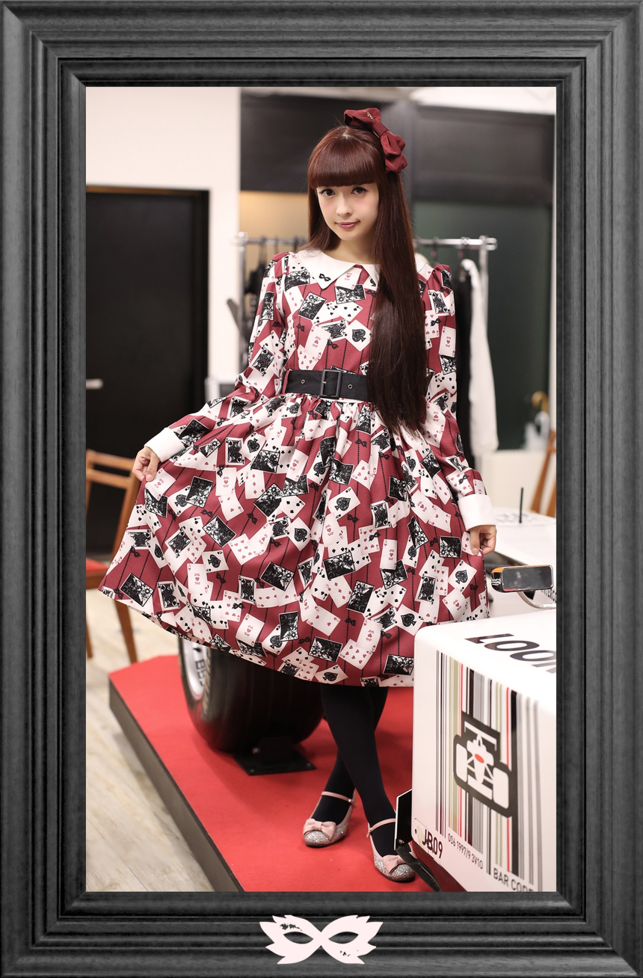 misako-frame