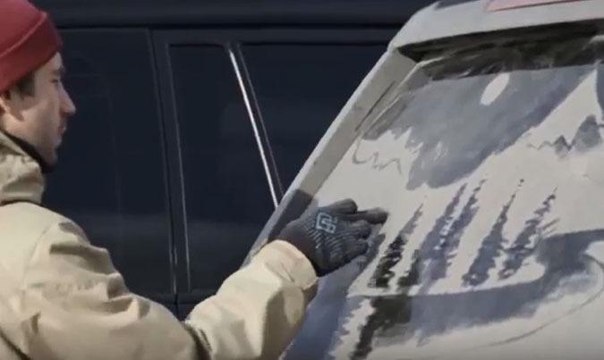 Jeep automobile Russie publicité