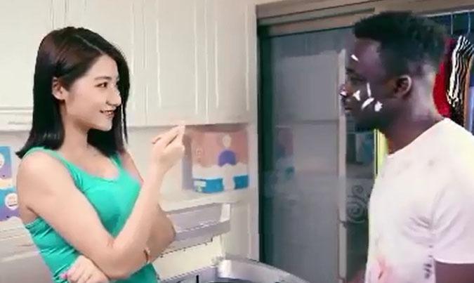 Publicité raciste lessive Shangai Leishang Cosmetics