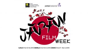 Japan Film Week at the Regions