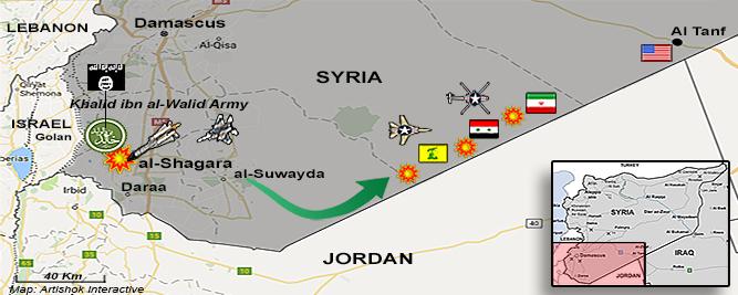 https://i2.wp.com/jforum.fr/wp-content/uploads/2017/06/al-Shagara_SyriaENG.jpg