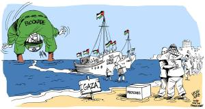 Latuff cartoon: Free Gaza