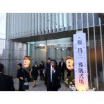 FT-1000MP 故障箇所診断【2018/06/13】