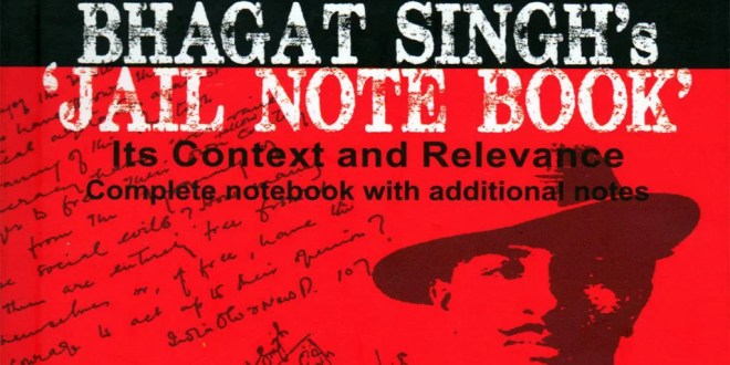 Bhagat Singh Jail Notebook