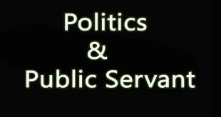 राजनीति और प्रशासनिक अधिकारी