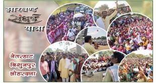 झारखंड की शिक्षा व्यवस्था का को गर्त में धकेल चुकी है रघुबर सरकार: हेमंत सोरेन